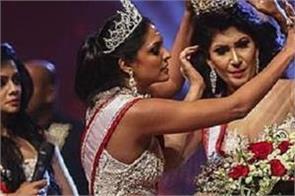 mrs world arrested sri lankan contest ms taj snatched winner
