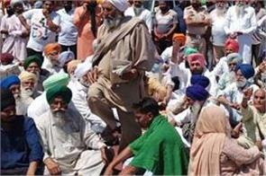farmers protest rupnagar chandigarh highway