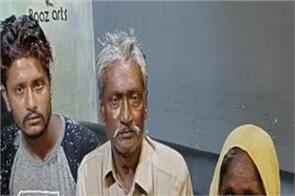 dowry death justice bhavanigarh girl