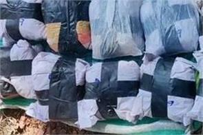 drug consignment worth rs 50 crore seized in tangdar