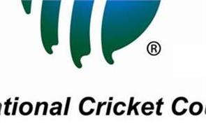 big decisions by icc for big tournaments