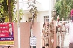singla  kothi  cabinet minister  slogan  sangrur