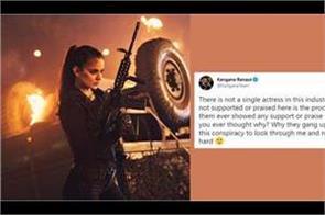 kangana ranaut tweet on top bollywood actress
