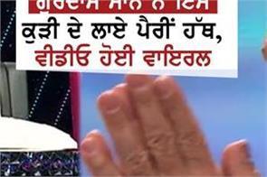 punjabi singer gurdas maan emotional