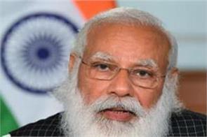 pm modi request to 130 crore indians on tika utsav