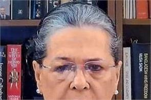 sonia gandhi congress chief minister meeting coronavirus
