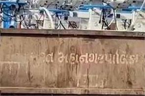 garbage vehicle carried ventilator machine in surat