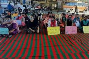 schools  administrators  teachers  protests