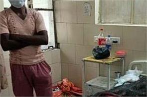 girl rape kapurthala