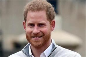 punjab lady wants to marry with prince harry