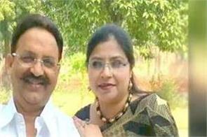 supreme court mukhtar ansari wife petition hearing 9 april