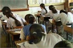 government schools students