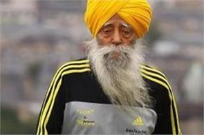 birthday special today 110 year old baba fauja singh