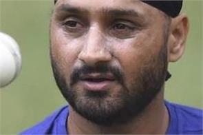 harbhajan singh  kkr  playing xi  ipl 2021