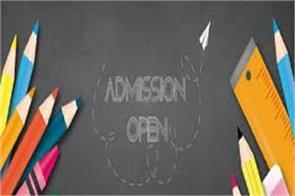 government school admissions