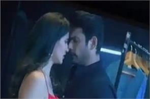 sidharth shukla  s lip lock with co star sonia rathee from