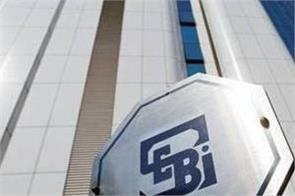sebi  s new rules on the stock market came into effect