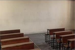 moga  corona  punjab  private school  closed