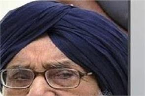 kotkapura golikand  report  badal  capt amarinder singh