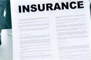 term insurance plan may soon become more expensive  between april 15 and 30