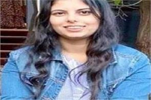 punjabi girl murder