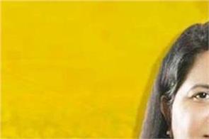 priyamvada tomar resings women commission membership