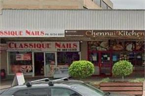 australia  restaurant owner  fine