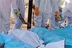 maharashtra coronavirus 8 people funeral