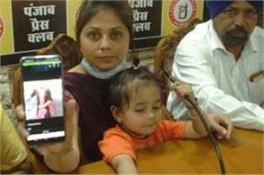 dowry case jalandhar