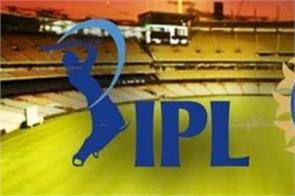ipl 2021 bcci big decision special spectators allowed watch match stadium