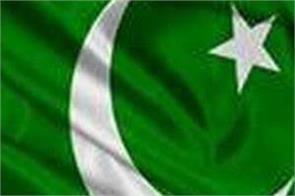 pakistan  nawaz sharif  the army