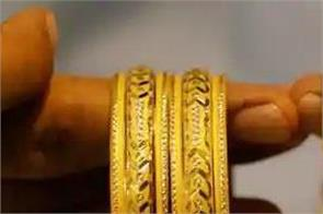gold silver prices fall slightly in bullion market