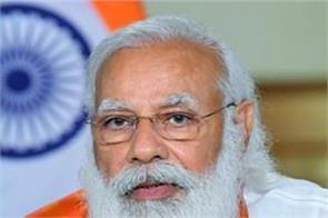 narendra modi meeting 400th prakash purab of sri guru tegh bahadur ji
