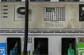 petrol diesel lpg prices have started reducing