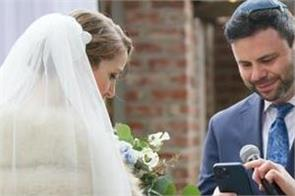 us couple exchange rings virtually digital contract