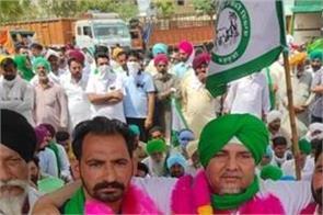 bjp mla  assault  farmers  arrest  malout