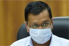 kejriwal appeals to healthy people  donate plasma for covid 19 patients