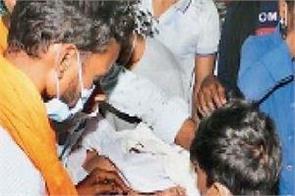 jalandhar santoshi nagar gas cylinder blast