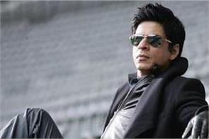 shahrukh khan angry on twitter user