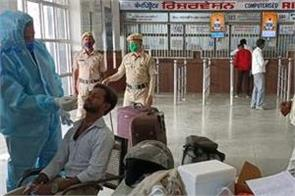 jalandhar  railway station passengers  corona test