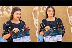 himanshi khurana new beginning in film industry