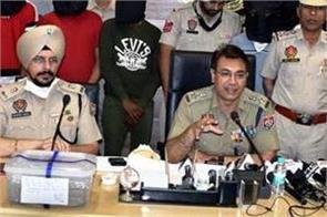 6 peoples arrested hoshiarpur police drug money