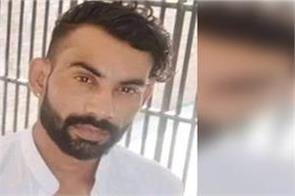 hoshiarpur jail  young  death