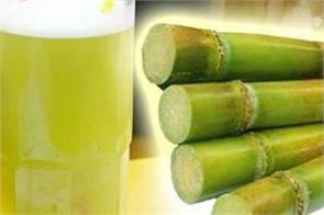 drink sugarcane juice  it will protect many diseases