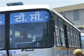 government buses  ladies  free travel
