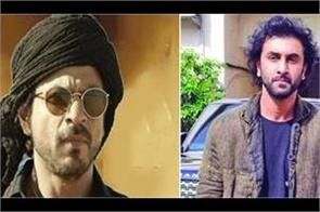 shahrukh and ranbir movie shooting stopped
