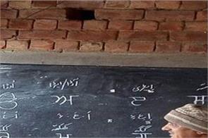 western punjab mother tongue  bai dil mohammad