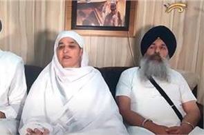 pakistan riots sikh jatha bibi jagir kaur