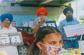 farmer protest  little girl  demonstration