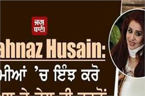 shahnaz husain coconut oil summer skin care pimples beauty